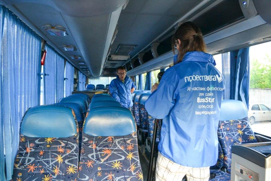 Снимаем салон автобуса компании Busstar.ru, оцените наши ветровки, подготовленные специально для этой фотосессии